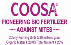 Spider Mite Sniper—COOSA Bio Fertilizer