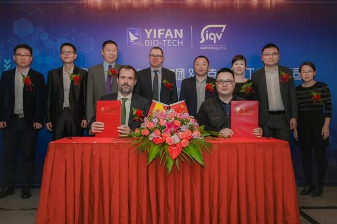 Strategic cooperation agreement executed between Yifan Biotechnology and IQV for introduction of copper calcium sulfate