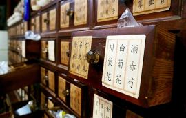 New pesticide compounds discovered in traditional Chinese medicinal plant