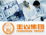 Fengshan Group opened new research center in Shanghai