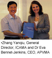 APVMA strengthens ties with China