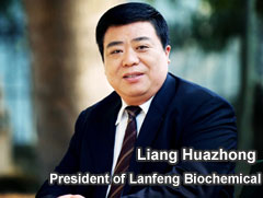 Interview: Jiangsu Lanfeng Biochemical, to be the leading player in phosgene –based agrochemicals