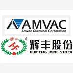 AMVAC Netherlands, Huifeng Agrochemical establish Agro-Tech joint venture