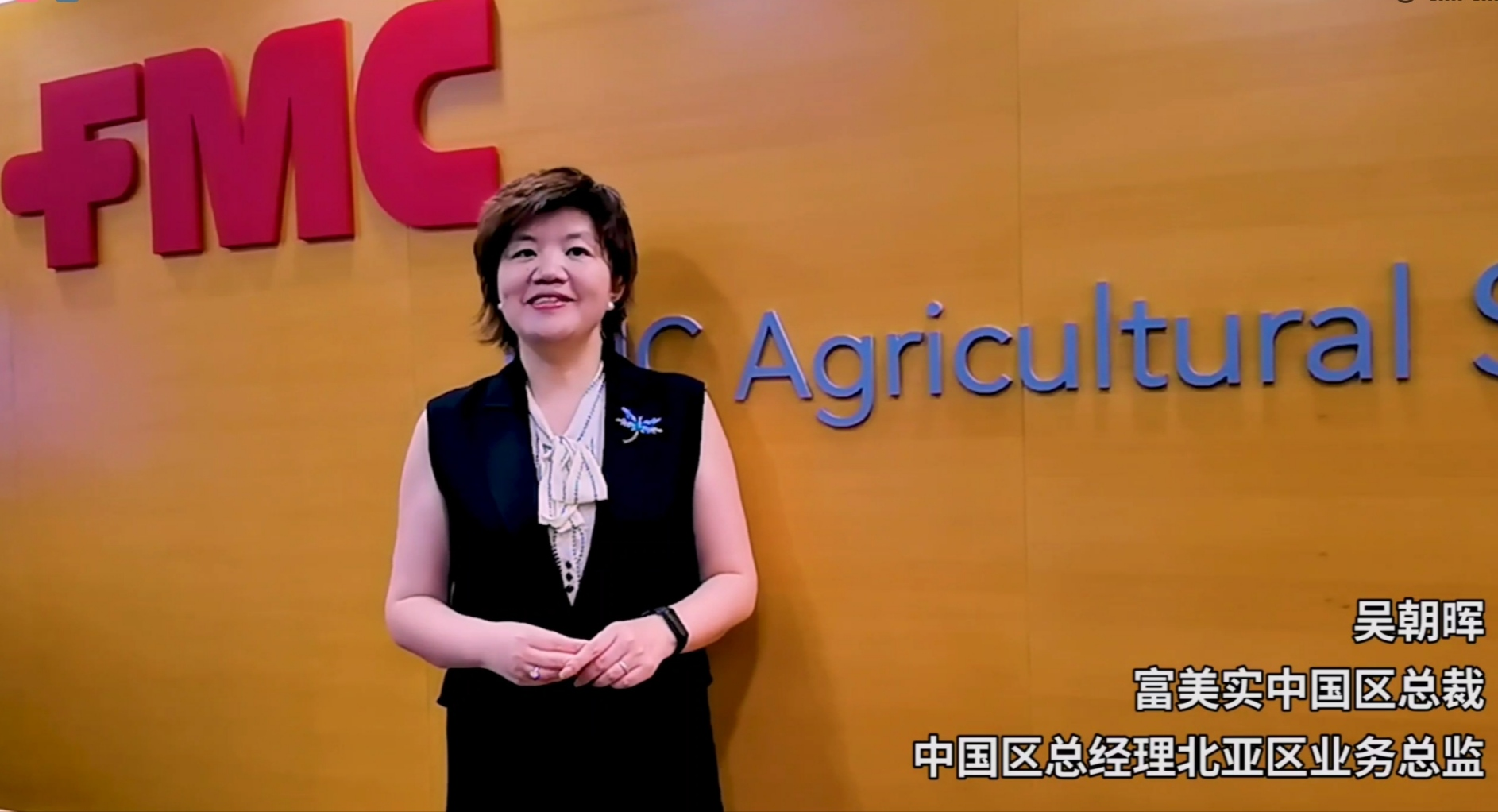 FMC and SenseAgro jointly release in China an applet for identifying the fall armyworm