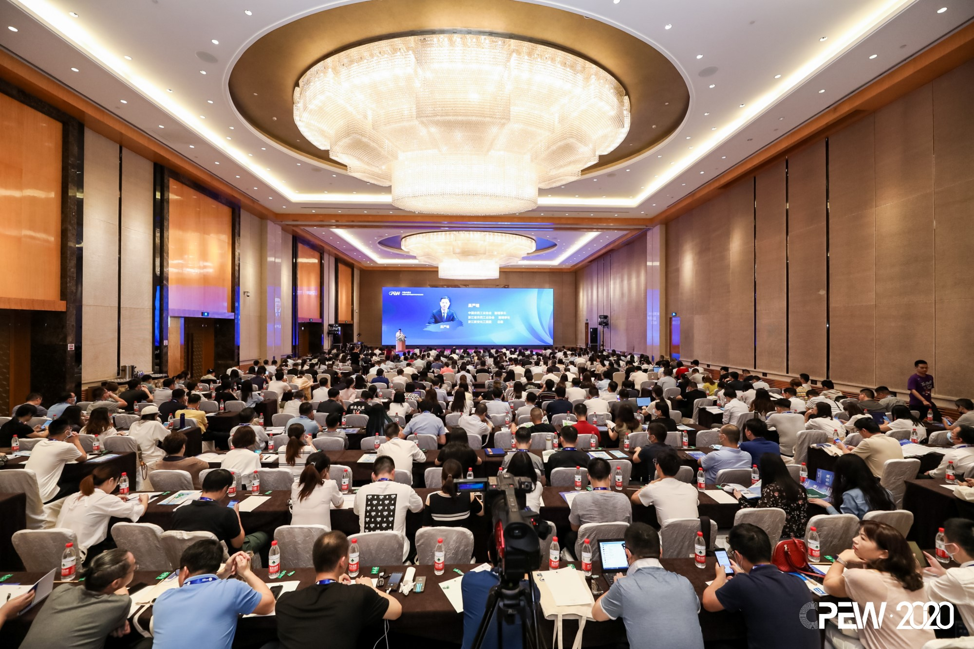 2020CPEW successfully held, attended by 500 participants, marking a new level of agrochemical industry exchange