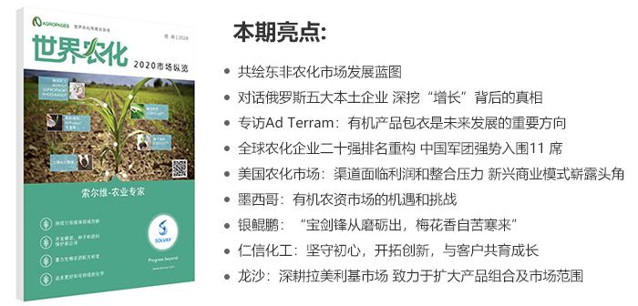 中文配图.jpg