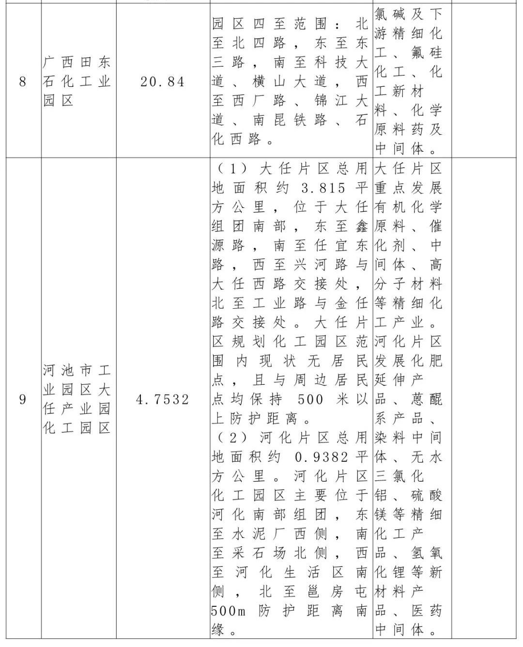 1.4.jpg