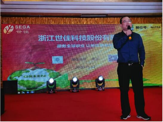 Sega Science and Technology presenting its new growth regulator and biostimulant products in China